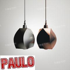 Décoration de plafonnier 3ds Max
