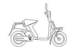 Motor Bike - ciclomotor