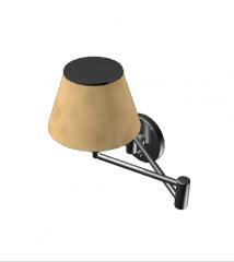 Adjustable wall lamp 3d max block