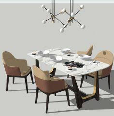 椅子4脚付きダイニングテーブルskp
