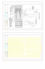 Depósito de vejiga AFFF en 3D y 2D - Unidades estándar y preconducidas - Depósito vertical