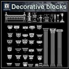 ★ 【Architektonische dekorative Blöcke】 ★