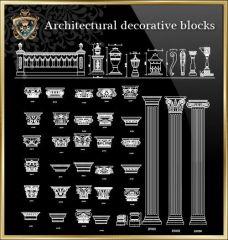 ★【建築装飾ブロック】★
